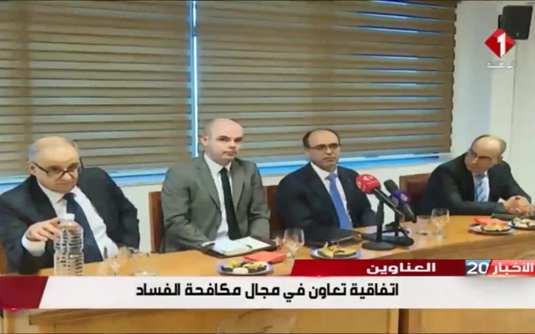 Reportage ROLACC télévision nationale tunisienne du 28/11/2019